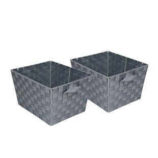 Woven Basket (Set Of 2)