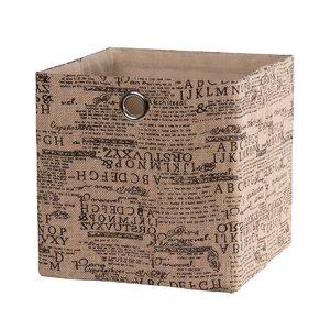 3-tlg. Boxen Atlas 1 von All Home