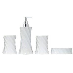 Bathroom Accessories White ceramic & porcelain bathroom accessories you'll love   wayfair