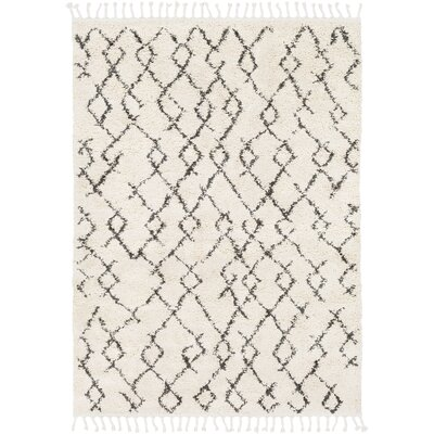 4 X 6 Ivory Amp Cream Area Rugs You Ll Love In 2019 Wayfair