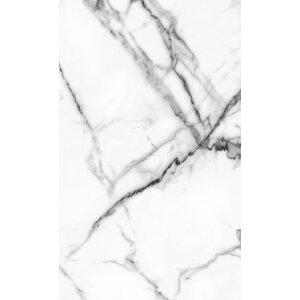 Geneva 24.8cm x 49.8cm Ceramic Tile in White