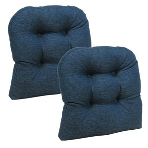Dining Chair Cushion Set Of 2