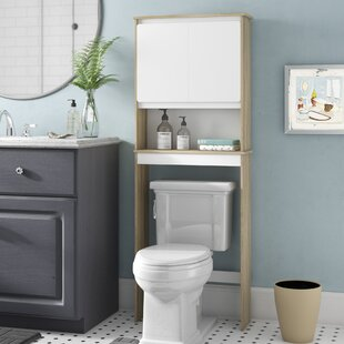 "Mcnair 23.6"" W x 63"" H Over the Toilet Storage"