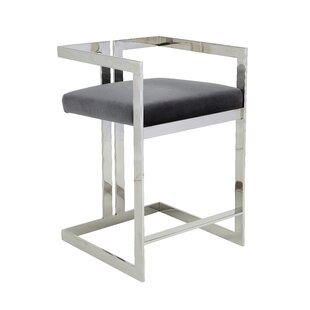 Kenzie 24 Bar Stool