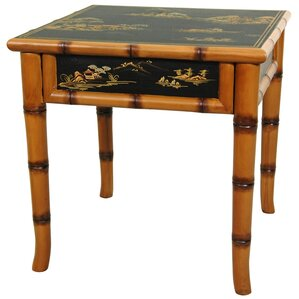 Ching Ming End Table by Oriental Furniture