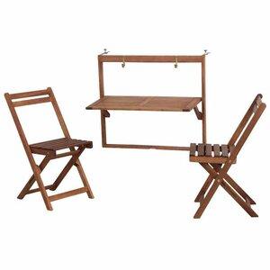 2-Sitzer Gartengarnitur von Siena Garden