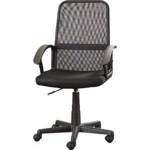 grey office chairs | joss & main