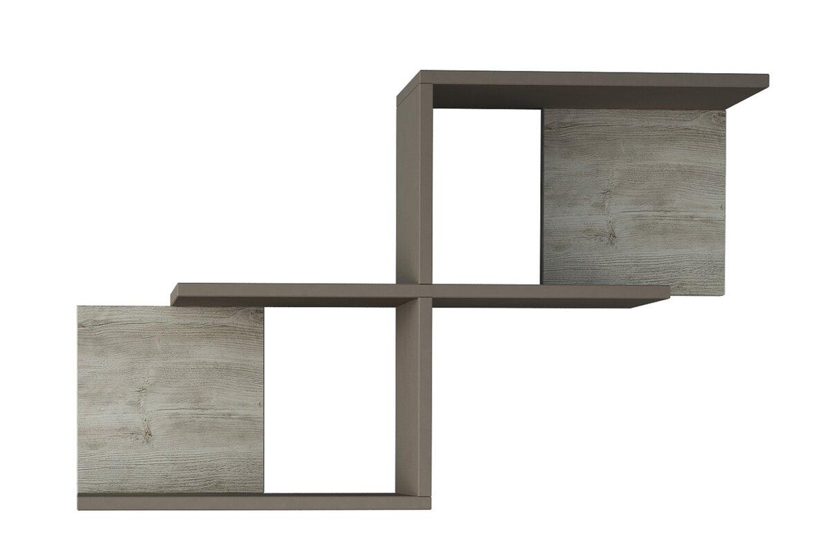 hokku designs schweberegal salcia bewertungen. Black Bedroom Furniture Sets. Home Design Ideas