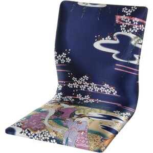 Christofor Indigo Geisha Meditation Fabric Lounge Chair by World Menagerie