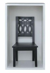 Mahogany Wood Grain Swedish Decorative Chair Shadow Box