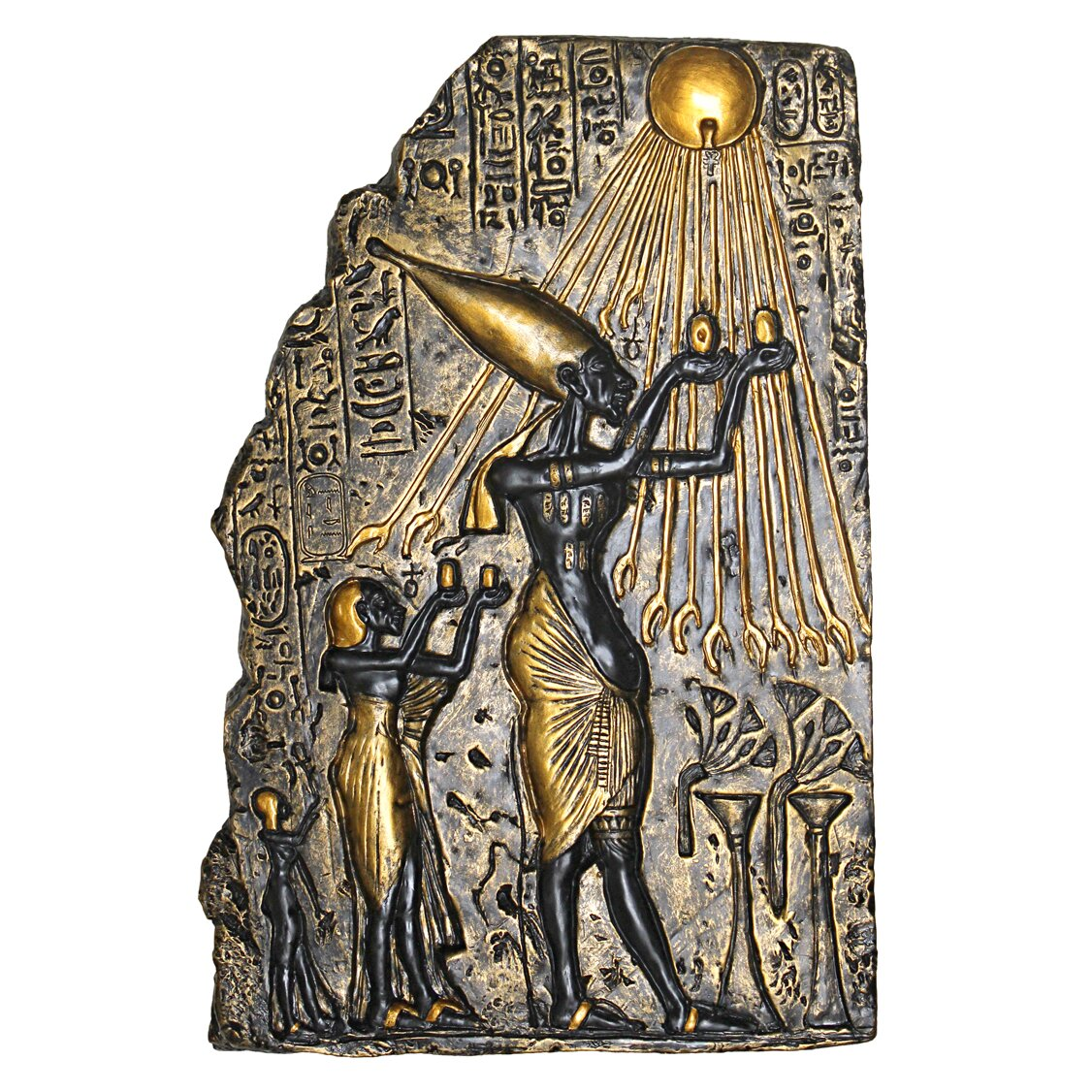 pharaoh akhenaten offering to aten the sun wall dcor - Sun Wall Decor