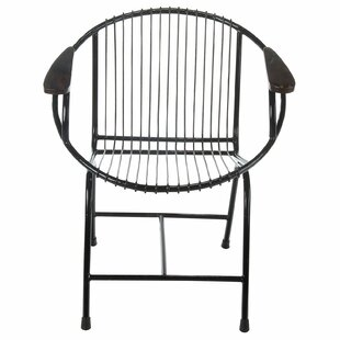Borst Metal Wire Lounge Chair