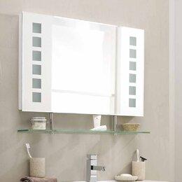 Tall Bathroom Cabinets · Mirror Cabinets