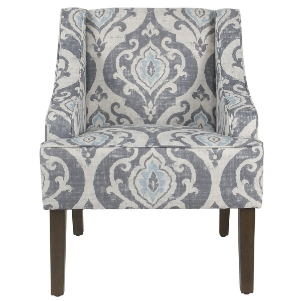 Edmund Swoop Armchair & Reviews