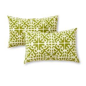 margot lumbar pillow set of 2