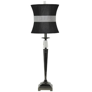 buffet lamps with black shades wayfair rh wayfair com tall modern buffet lamps tall modern buffet lamps