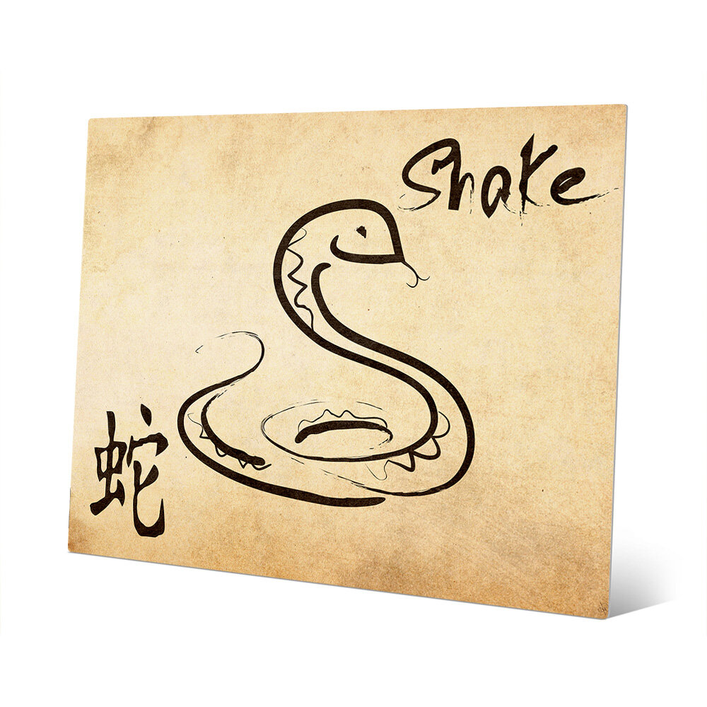 click wall art chinese zodiac snake paper graphic art on plaque