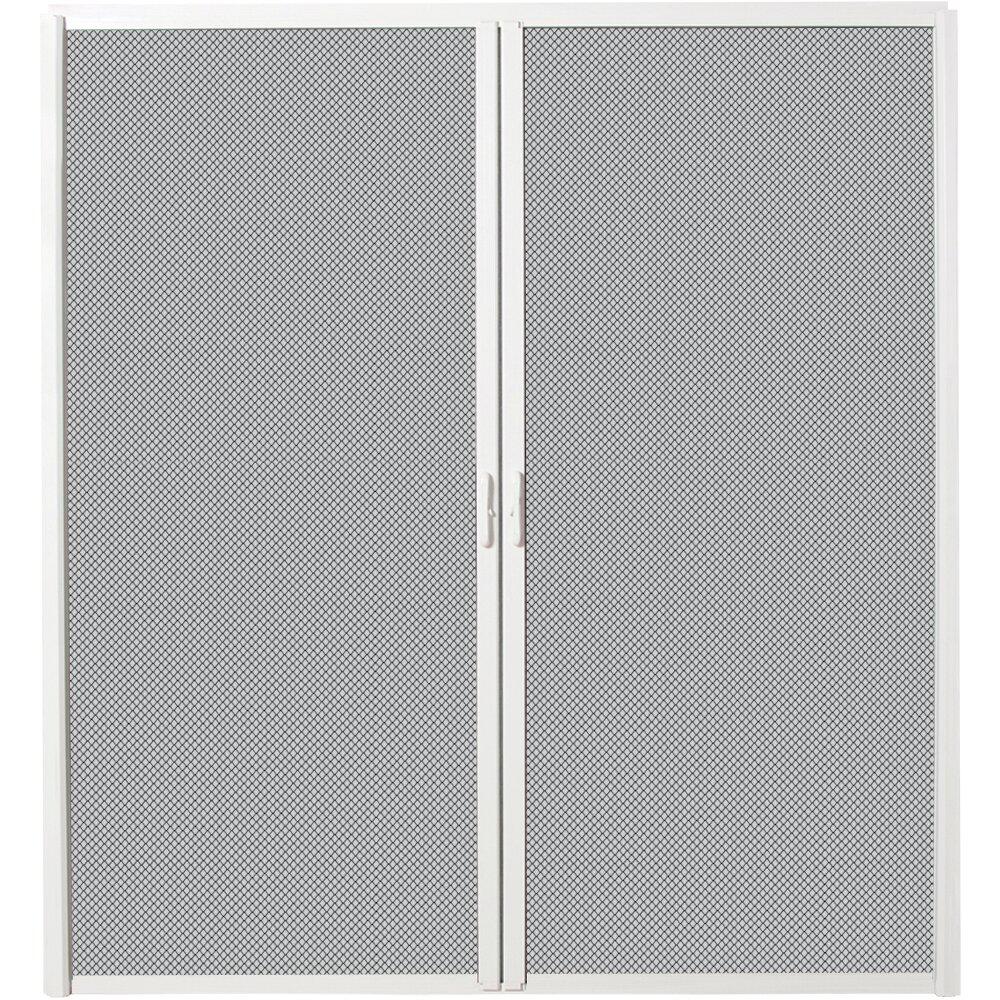 Verona Home Design Aluminum Retractable Screen Door Wayfair