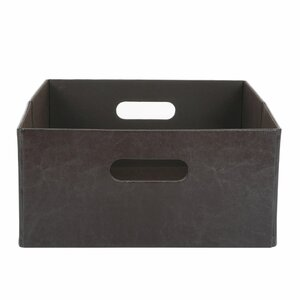 Faux Leather Storage Bin