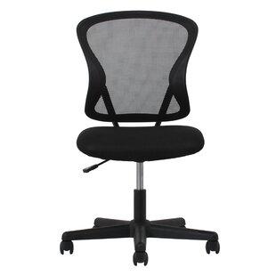 Mesh Office Chairs You\'ll Love | Wayfair
