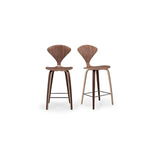 Karina 25 Bar Stool (Set of 2)