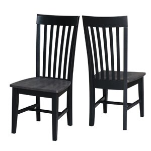 Bezons Solid Wood Dining Chair (Set of 2)