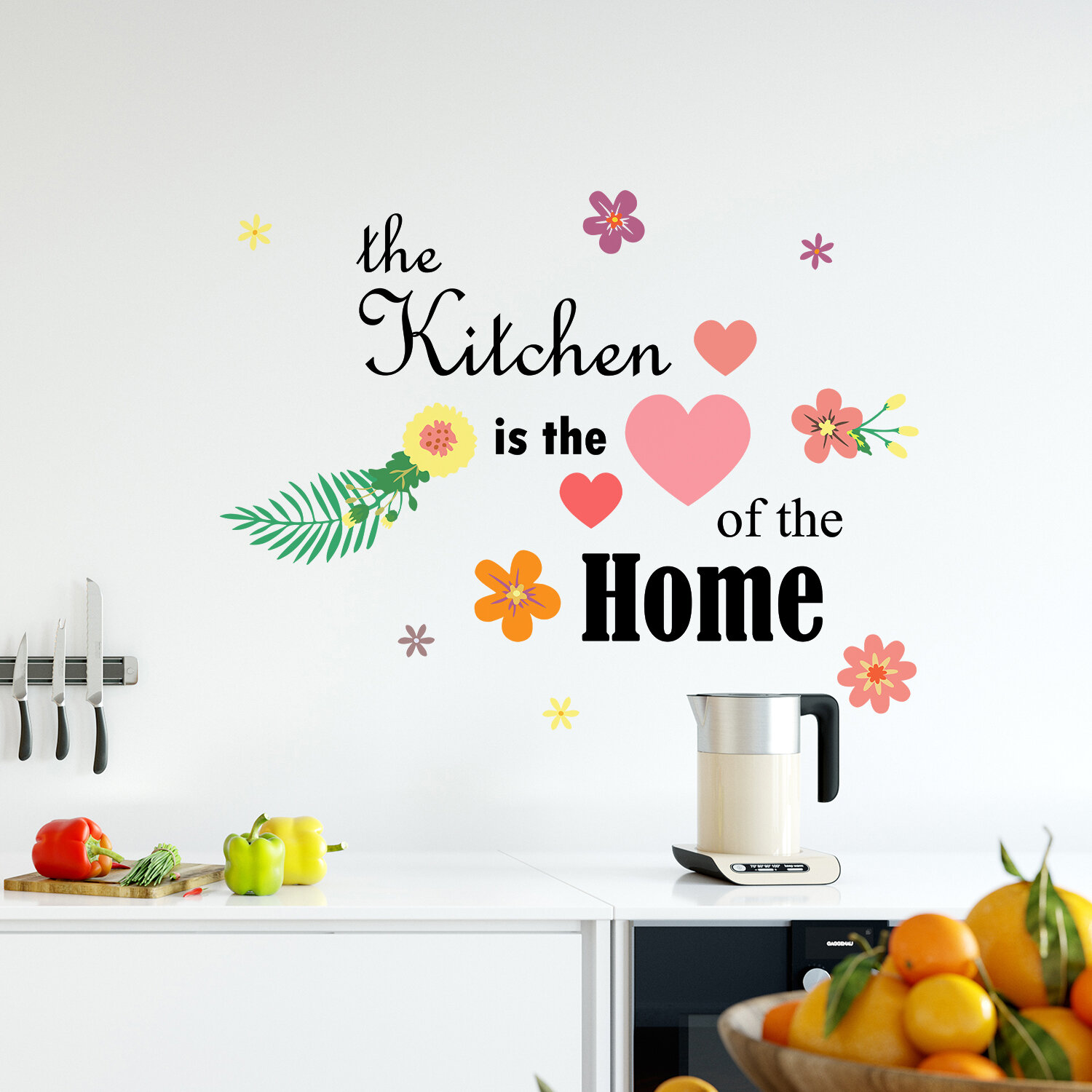 Winston Porter Kitchen Is The Heart Of The Home Wall Decal Wayfair