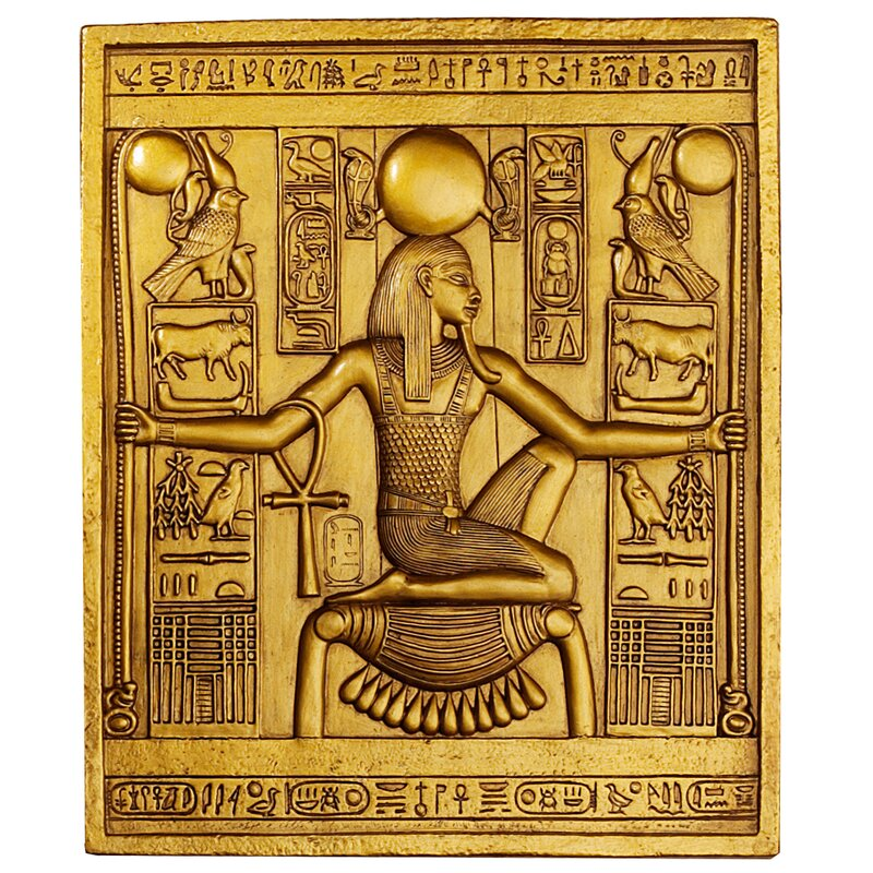 Egyptian Temple Stele Tutankhamen Wall Décor
