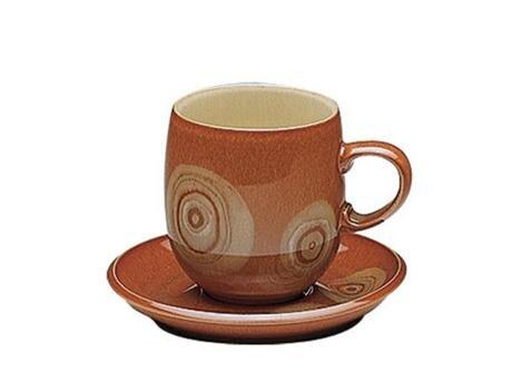 Fire 14 oz. Large Curved Mug