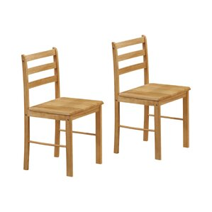thorndike solid wood dining chair set of 2