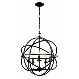Hugo 5-Light Globe Pendant