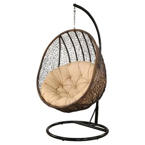 Natalie Swing Chair