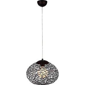 Aaliyah 1 Light Globe Pendant
