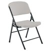 All Home Morph Folding Chair