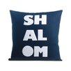 Alexandra Ferguson Shalom Throw Pillow