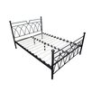 Fairmont Park Hendrix Double Bed Frame