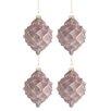 The Seasonal Aisle 4 Piece Ornament Glass Ball Ornament Set (Set of 4)