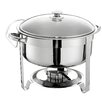 SQProfessionalLtd 7.5L Round Chafing Dish with Glass Lid