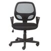 All Home Mesh Back Desk Chair