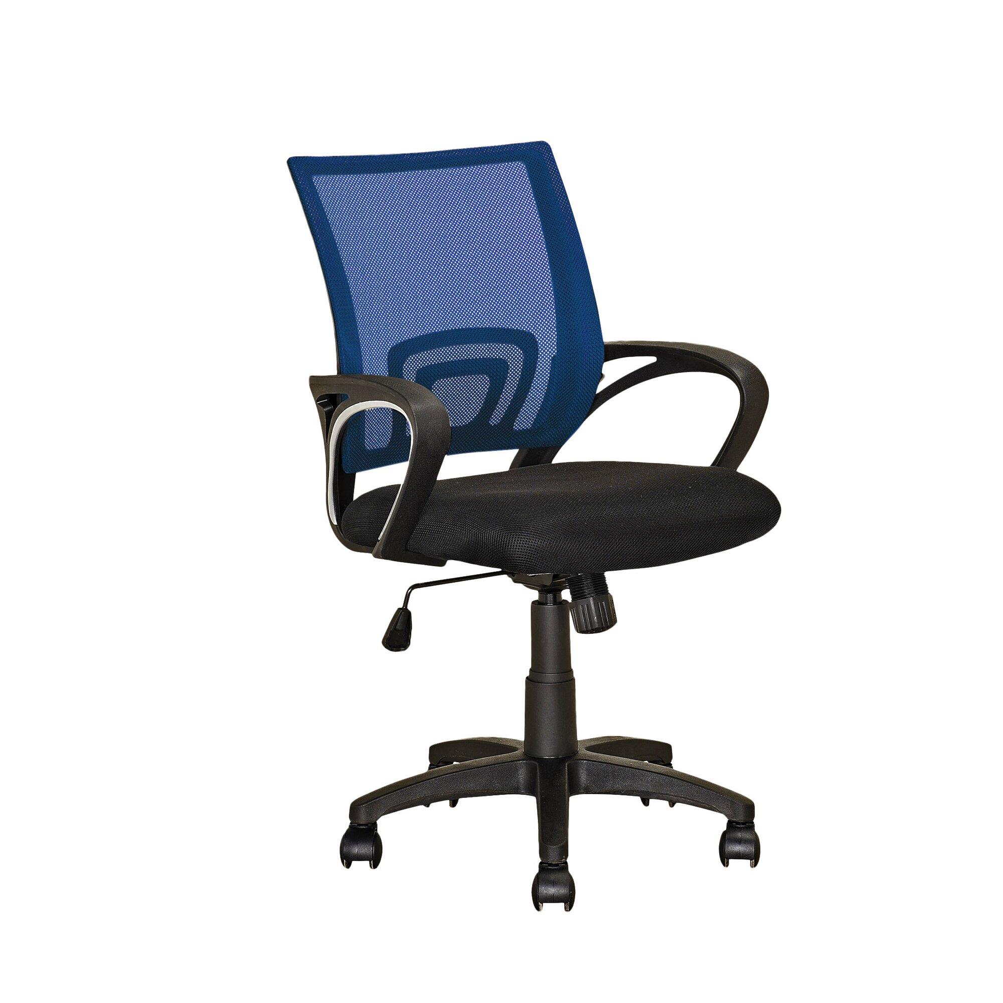 Mesh Desk Chair & Reviews