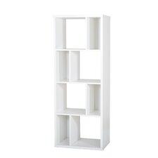 "Reveal 62"" Cube Unit Bookcase"