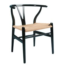 The Wishbone Solid Wood Dining Chair