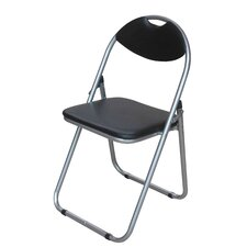 Padded Folding Chair (Set of 4)