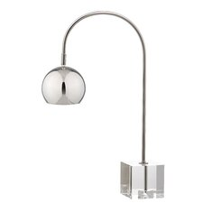 """Antoine 22.5"""" Arched Table Lamp"""