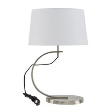 """Nataly 26.5"""" Arched Table Lamp"""