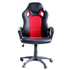 Adjustable Ergonomic Lumbar Support Swivel High-Back Mesh and Leather Executive Chair