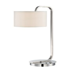 """Kenmure 20"""" Arched Table Lamp"""