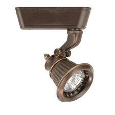 Rialto 1-Light Low Voltage Track Head