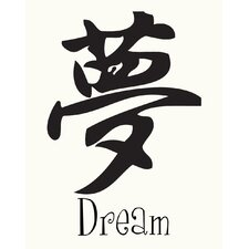 Chinese Dream by Secretly Spoiled Textual Art