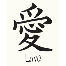 Chinese Love by Secretly Spoiled Textual Art